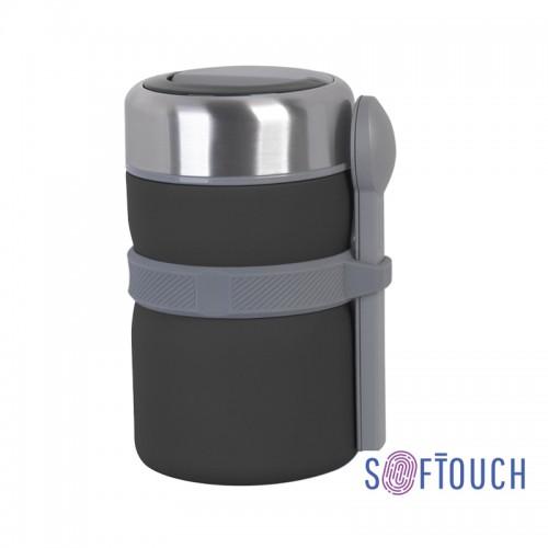 Термос с контейнерами и приборами для ланча, покрытие soft touch, черный, черный