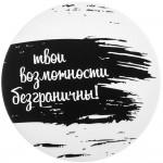 Набор «Но сначала кофе»