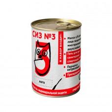 Комплект СИЗ #3 (маска, антисептик, перчатки, презерватив), упаковано в жестяную банку, красный
