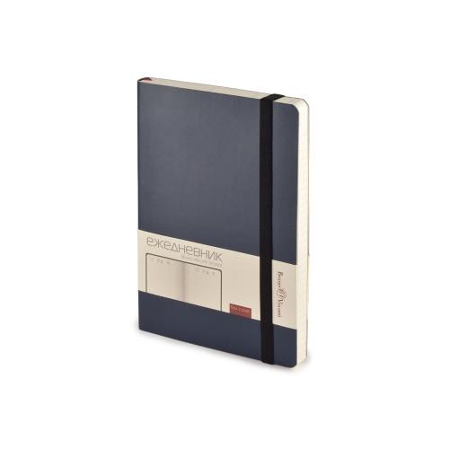 Ежедневник недатированный А5 Vincent, темно-синий