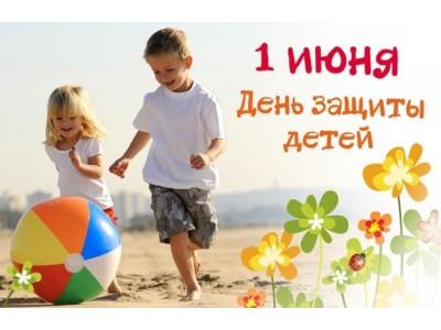 Готовимся сами и готовим подарки к Дню защиты детей
