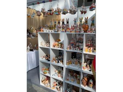 Выставка «Подарки. Осень-2020»