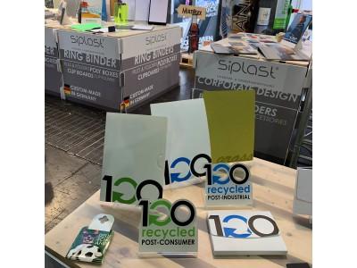 Выставка PSI 2020 - тон отрасли задает экология!