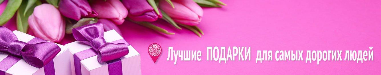 Бизнес-сувениры с логотипом, VIP подарки, промо продукция, полиграфия